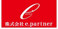 株式会社 e.partner(イーパートナー)|名古屋の設備メンテナンス会社
